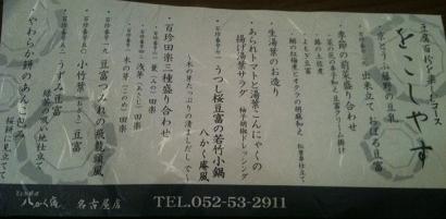 IMG_2177.jpg