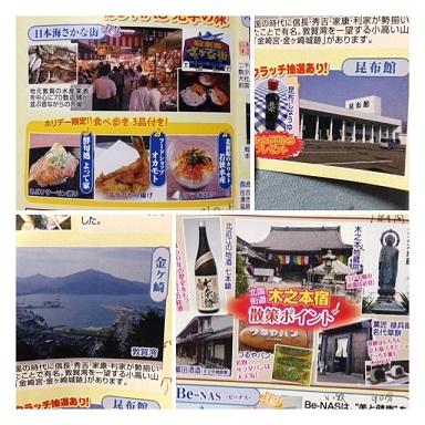 Image_20130218220532.jpg