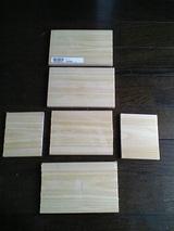 cut bord