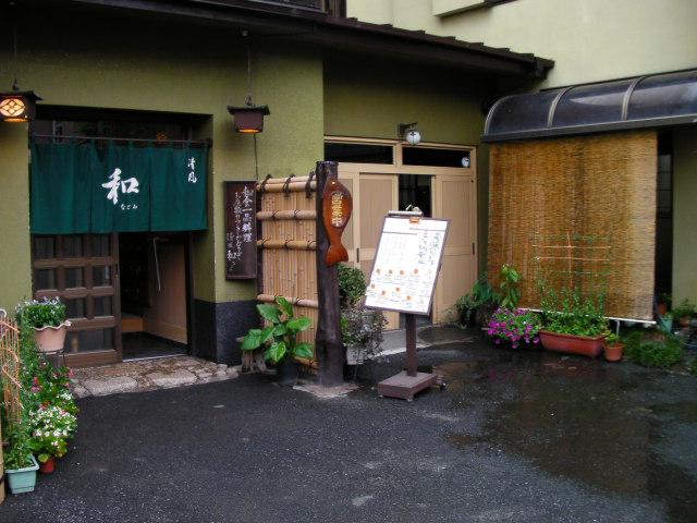 清風の滝_05