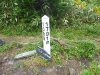 イブリ山山頂(10合目)