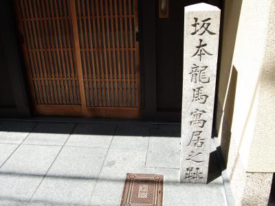 ryouma004.jpg