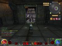 Hellgate_2010_12_25 00_53_27