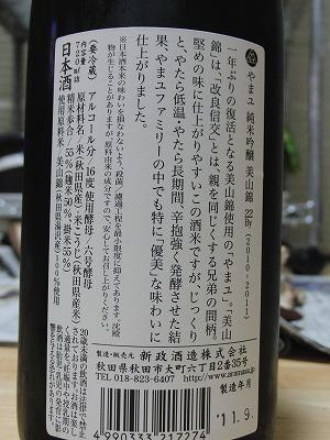 CIMG1943.jpg