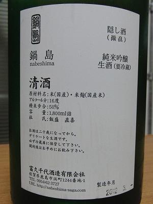CIMG3339.jpg