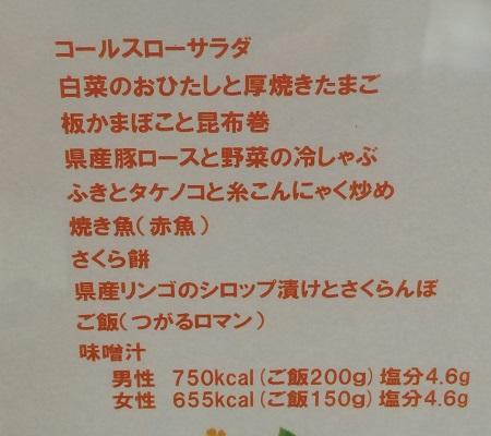 2014-09-09-2.jpg
