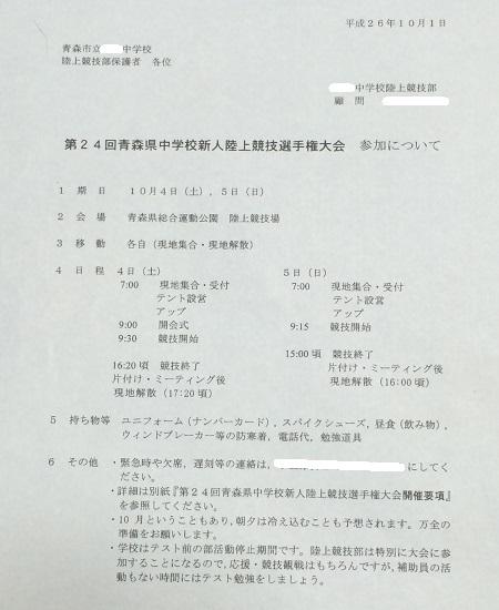 2014-10-04-1.jpg