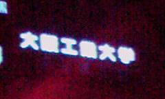 2011053022340000.jpg