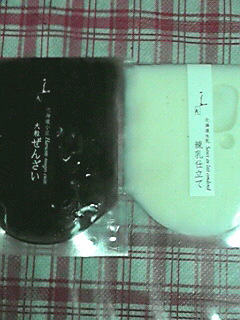 20110627豆富花1