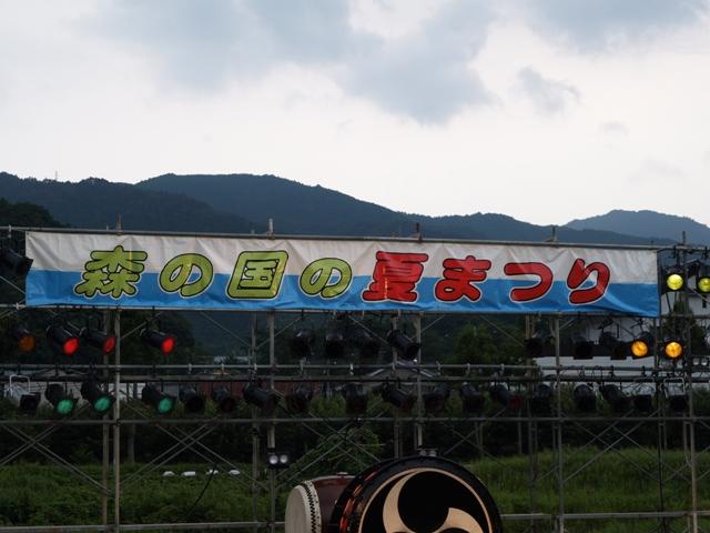 natsu1