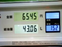 201203110057000_convert_20120313152658.jpg