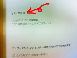 201203171900002.jpg
