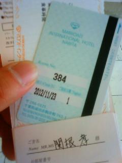 201211231511000.jpg