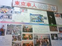 NEC_00802349.jpg