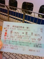 NEC_01232632.jpg