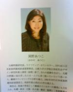NEC_01973249.jpg