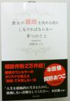 NEC_01983248.jpg