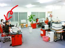 NEC_03243439.jpg