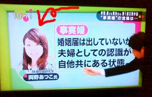 NEC_03883658.jpg