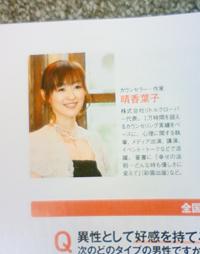 NEC_99642130.jpg