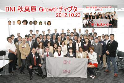 _MG_39074_convert_20121023165517.jpg