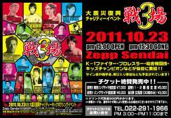 top2011_10_convert_20111017132303.jpg