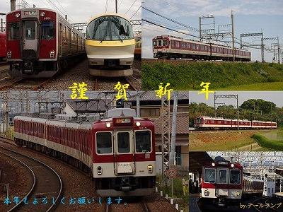 s-s-2011-11-26.jpg