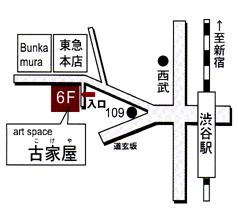 古家屋地図