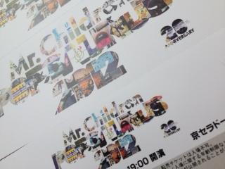 TOUR POPSAURUS 2012