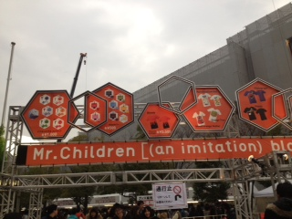 an imitaion blood orange Tour