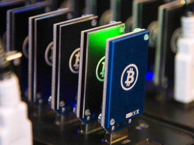 bitcoin_miner1204