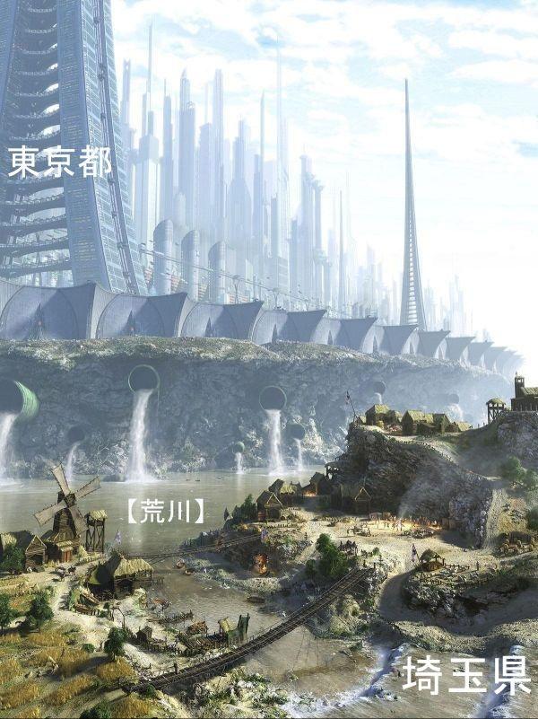 2極化した都市