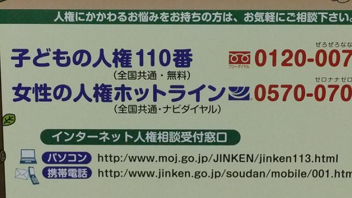 2011_0303女性専用0004a
