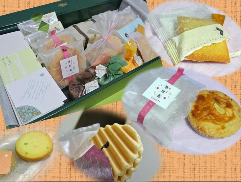 京洋菓子司ジュヴァンセル