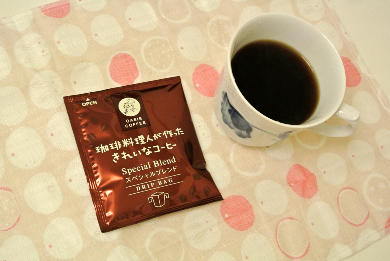 きれいなコーヒー