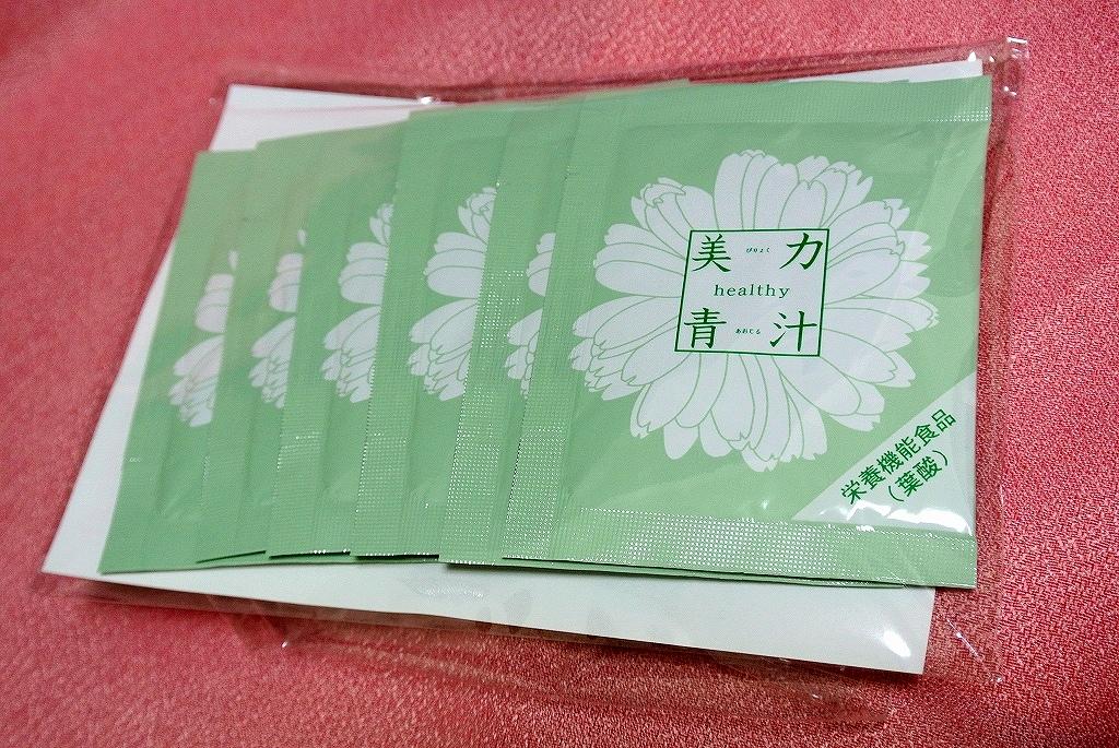 高橋ミカさんの「美力青汁」