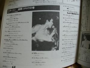 p1020327_2.jpg