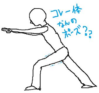 yoga0.png