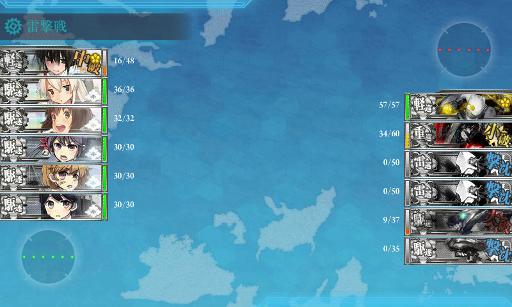 艦これ73