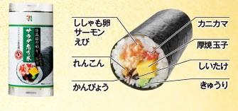 ehomaki2011b_10.jpg