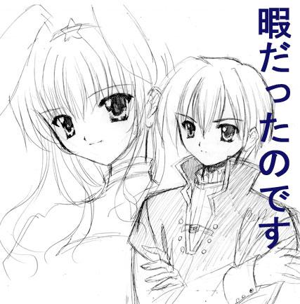 asufu_dist.jpg