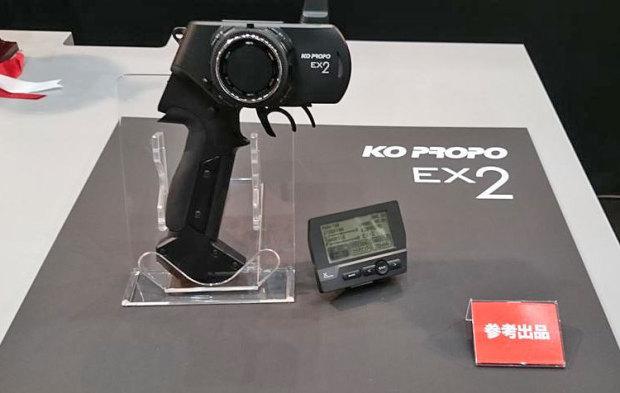 Ko-Propo-EX2-2-4GHz-Fernsteuerung-620x393.jpg
