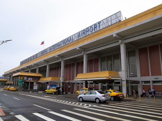 台北松山空港1