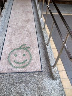 大晦日の笑顔5