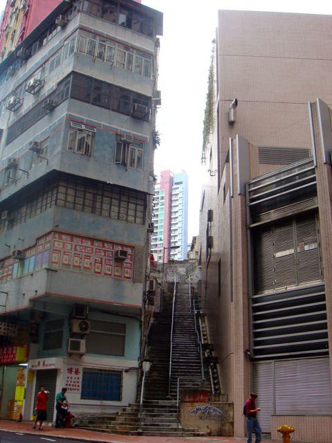 香港島の街角