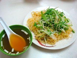 香港 撈麺