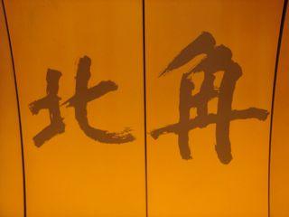 香港MTR9