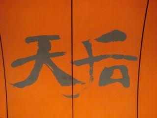香港MTR10