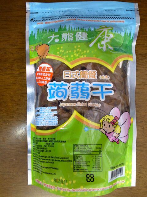 台北 サンタクロース2