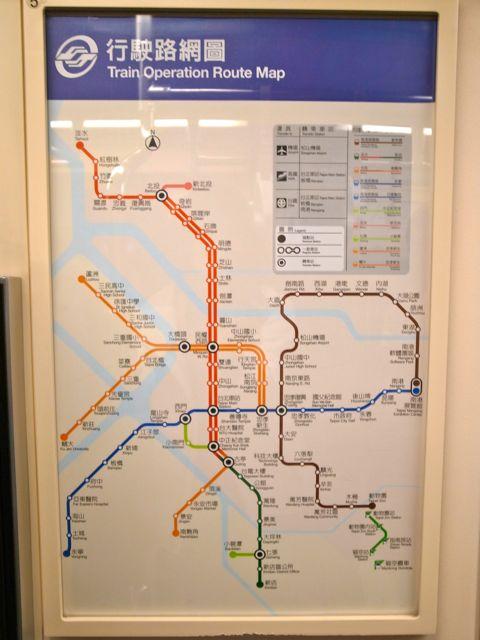 MRTカード2